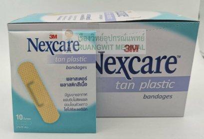 Nexcare Tan Plastic พลาสเตอร์พลาสติกสีเนื้อ (72x19mm) (ราคาต่อ 1 ซอง)