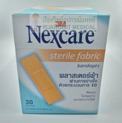 Nexcare Sterile Fabric พลาสเตอร์ผ้า (10แผ่น/ซอง) exp 10-01-2021