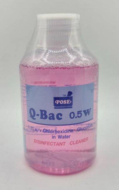 Q-Bac 0.5W  120 mL (สำหรับแผลผ่าตัดบริเวณช่องคลอด)