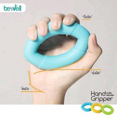 ยางบีบมือ Bewell Hand Gripper