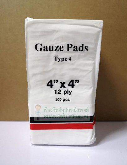 ผ้าก๊อซพับ 12 ชั้น 4x4 นิ้ว (100ชิ้น) MediGauz Type 4 เกรดพรีเมี่ยม