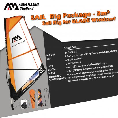 SAIL RIG PACKAGE 3m²