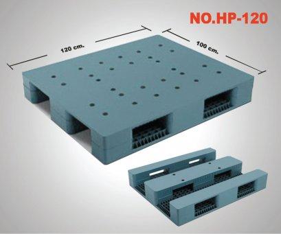 NO.HP-120