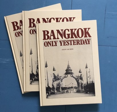 "หนังสือ ""Bangkok only yesterday"""