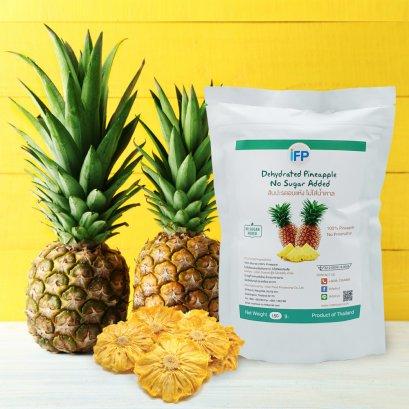 Dehydrated Pineapple - No sugar formulaOTOP Chanthaburi