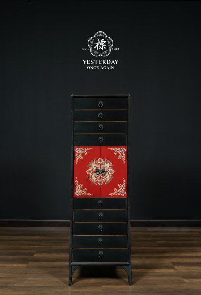 YOAAM-6311711