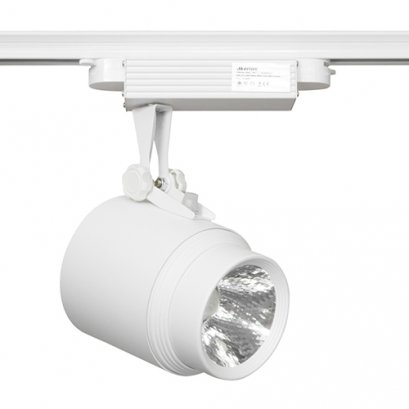 LED Tracklight 40W
