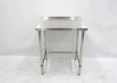 QULINA  TABLE WITH BACKSPLASH