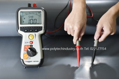 Grey Electrical Insulating Rubber Mat