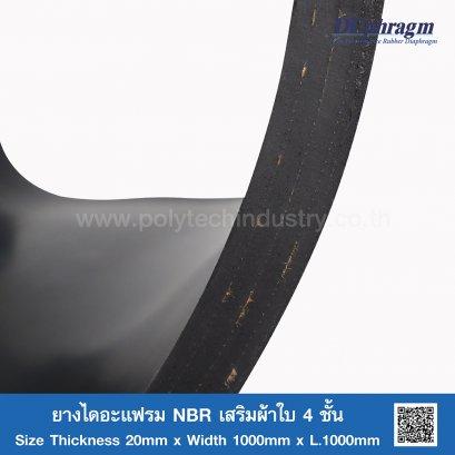 NBR Rubber Diaphragm Fabric Reinforced 4 plies
