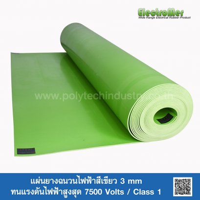 Green Electrical Insulating Rubber 3mm
