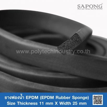EPDM Sponge Rubber 11mm.