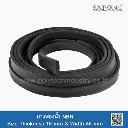 ยางฟองน้ำ NBR 15x45 mm
