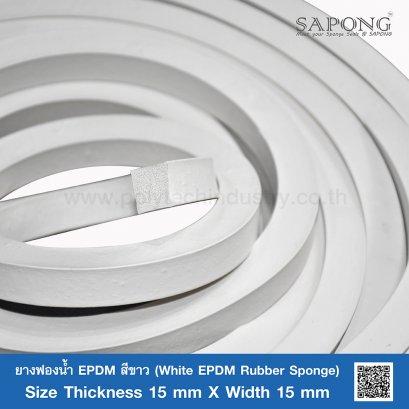 EPDM Sponge Rubber 15X15 mm