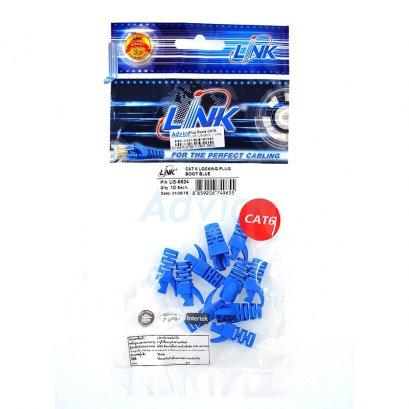 US-6624, Link CAT6 Locking Plug Boots สีฟ้า