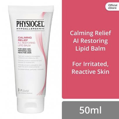 Physiogel AI Lipid balm cream 50 ml