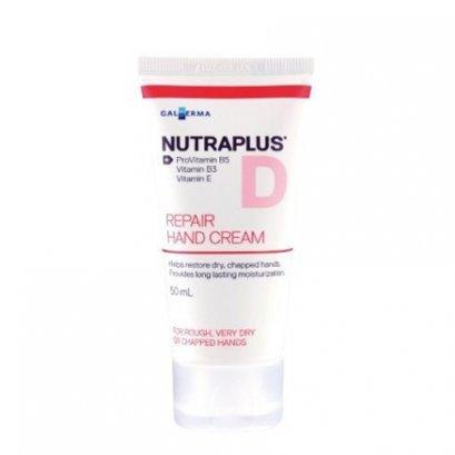 NUTRAPLUS Repair Hand Cream  (สินค้าหมดไม่มีจำหน่ายในประเทศไทยแล้วค่ะ)