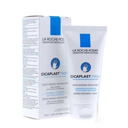 La Roche Posay Cicaplast Mains 50ml ครีมบำรุงมือสำหรับผิวที่แห้ง หยาบกร้าน และต้องการการดูแลเป็นพิเศษ