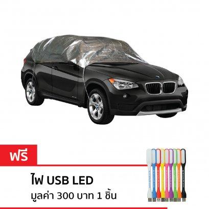 Sunaway MPV/SUV ครึ่งคัน