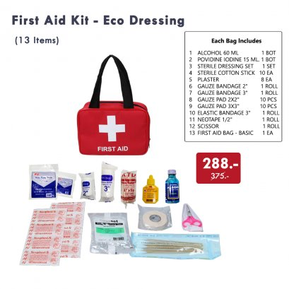 HIGRIMM FIRST AID KIT - Eco Dressing (13 items)