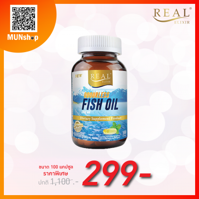 """Odourless Fish Oil"""