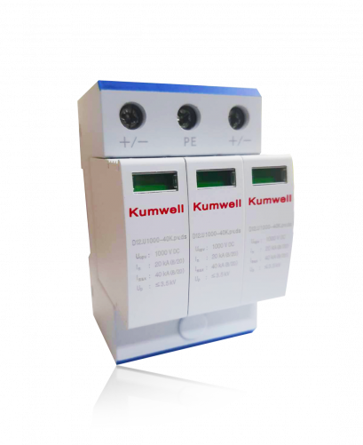 SPD FOR DC Kumwell Power Systems