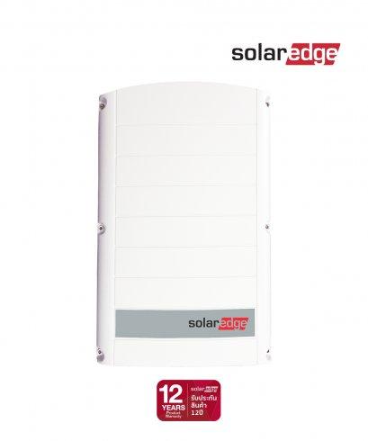 10Kw (3 Phase) อินเวอร์เตอร Solar edge