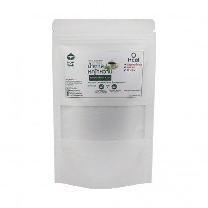 น้ำตาลหญ้าหวาน 110 ก. (Stevia Sweetener)