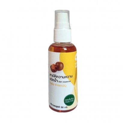 ไซรัปหล่อฮั่งก้วยคีโต 50 ml. (Monk Fruit Liquid Keto Sweetener)