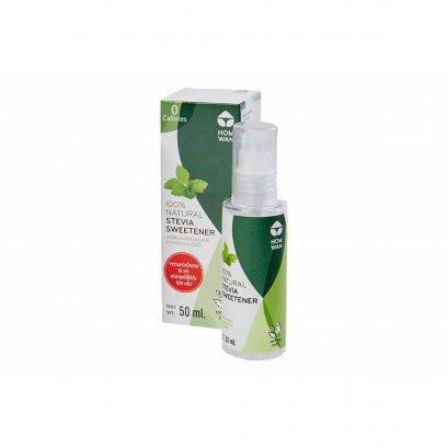 ไซรัปหญ้าหวาน 50 ml. (Stevia Liquid Sweetener)