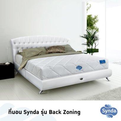 ที่นอน Synda Back Zoning