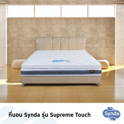 ที่นอนปิคนิค รุ่น Supreme Touch