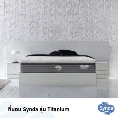 ที่นอน Synda Titanium