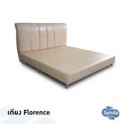 Florence หนัง PU/Bicast