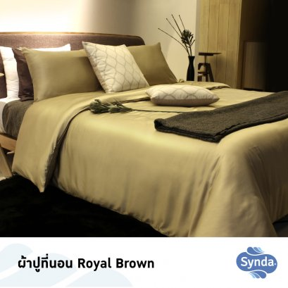 ROYAL BROWN