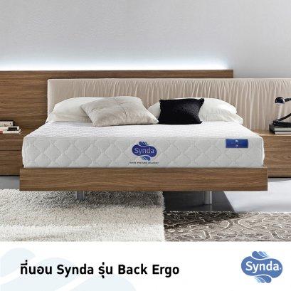 ที่นอน Synda Back Ergo
