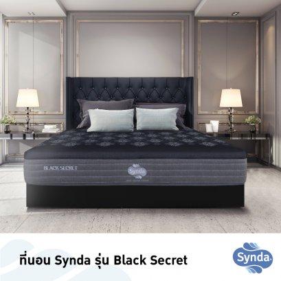 ที่นอน Synda Black Secret
