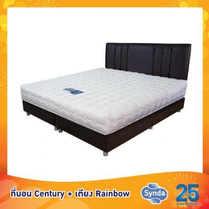 SETที่นอน Century  พร้อมเตียง