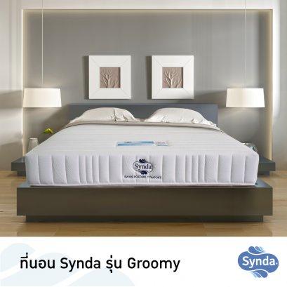 ที่นอน Synda รุ่น Groomy