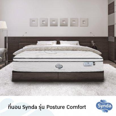 ที่นอน SYNDA รุ่น Posture Comfort