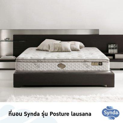 ที่นอน Synda Posture Luasana