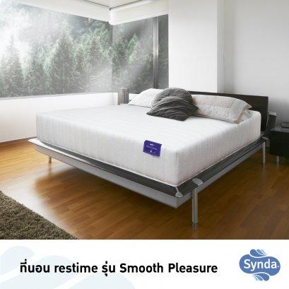 ที่นอน Restime Smooth Pleasure