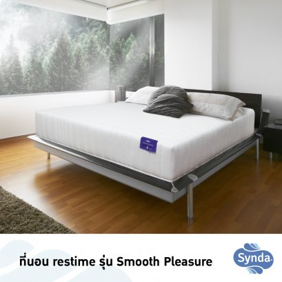 ที่นอน Restime Smooth Pleasure