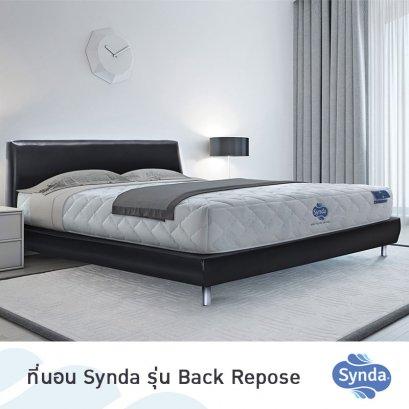 ที่นอน Synda Back Repose