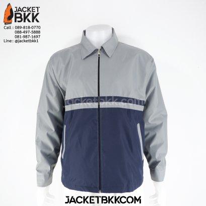 เสื้อแจ็คเก็ต สีเทา - สีกรมท่า