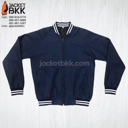 เสื้อแจ็คเก็ต ทรงเบสบอล แบบคอตั้งทอพรม สีกรมท่า ปกขลิปขาว