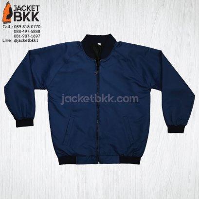 เสื้อแจ็คเก็ต ทรงเบสบอล แบบคอตั้งทอพรม สีกรมท่า ปกดำล้วน