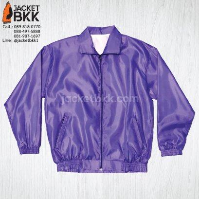 เสื้อแจ็คเก็ตผ้าร่มเรียบ สีม่วงอ่อนล้วน