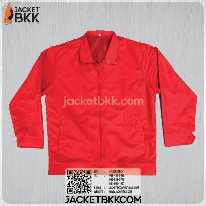 เสื้อแจ็คเก็ต ผ้าไมโคร แบบคอตั้ง สีแดง