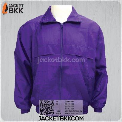 เสื้อแจ็คเก็ต ผ้าร่มย่นสีม่วง
